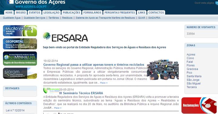Entidade Reguladora dos Serviços de Águas e Resíduos dos Açores disponibiliza aplicação online para reclamações