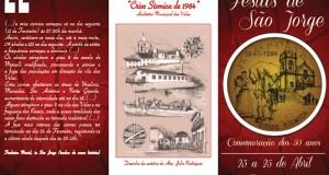 Programa Festas de São Jorge – Comemoração dos 50 anos da Crise Sísmica de 1964