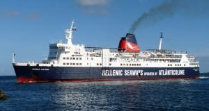 Tarifa Atlânticojovem é lançada a 30 de Maio