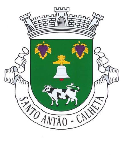 Santo-Antão-São-Jorge-Brasão