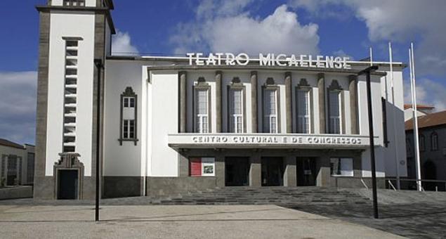 """Estreia de """"Fantasia para Guitarra e Orquestra"""" assinala Dia Mundial da Música nos Açores"""