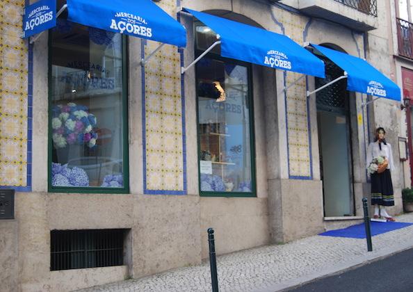 Diretor Regional para o Apoio ao Investimento e à Competitividade destaca sucesso da Loja Açores em Lisboa