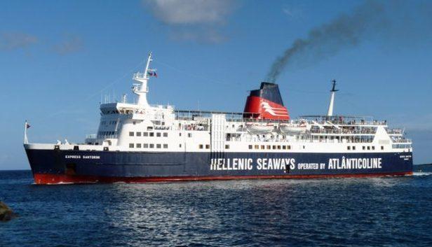 Atlânticoline melhora resultados e reduz endividamento em 2014