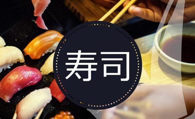 Quinta da Magnólia promove Workshop de Sushi (c/áudio)