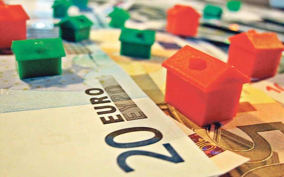 Governo dos Açores implementa medidas imediatas de apoio ao rendimento disponível das famílias